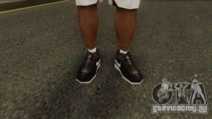 Кроссовки Nike для GTA San Andreas