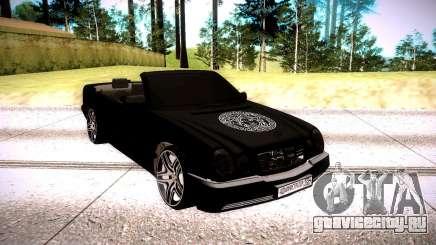 Mercedes-Benz W210 5.5 для GTA San Andreas