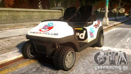 New Airtug v2.0 для GTA 4