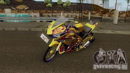 R25 Thailook для GTA San Andreas