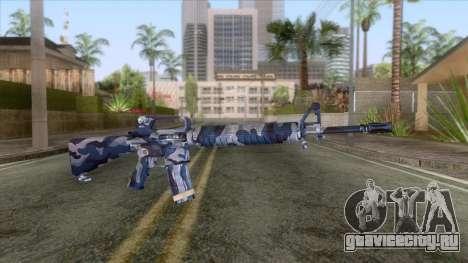 M-16 Camo URB Azul для GTA San Andreas