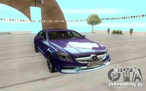 Mercedes-Benz CLS63 для GTA San Andreas