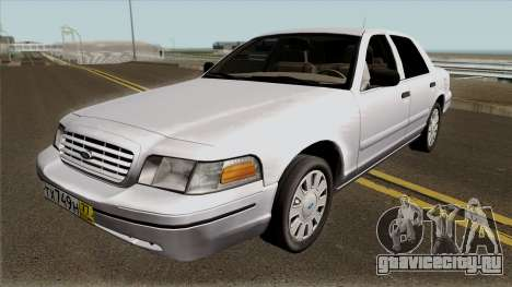 Ford Crown Victoria Sedan для GTA San Andreas
