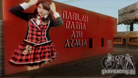 Wall LS Nabilah JKT48 для GTA San Andreas