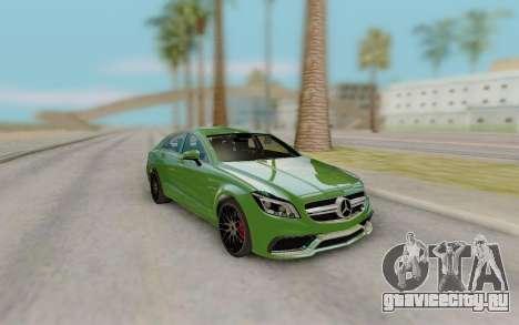 Mercedes-Benz CLS 6.3 AMG 2015 для GTA San Andreas