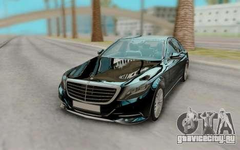 Mercedes-Benz W222 Elegant Sedan для GTA San Andreas