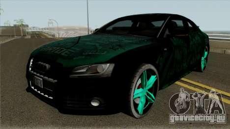 Audi S5 Black для GTA San Andreas