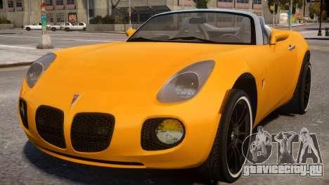 Pontiac Solstice GXP для GTA 4