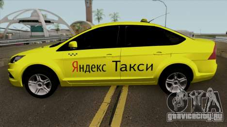 Ford Focus 2 Sedan 2009 Yandex Taxi для GTA San Andreas вид слева