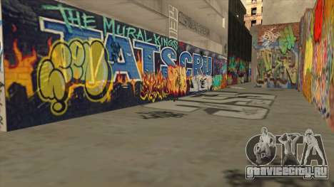 Wild Walls для GTA San Andreas
