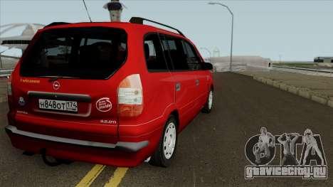 Opel Zafira Diesel для GTA San Andreas вид справа