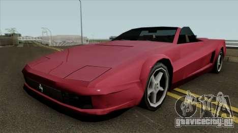 New Cheetah в стиле SA для GTA San Andreas