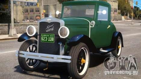 Ford Coupe 1927 для GTA 4
