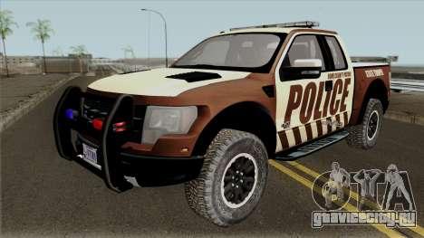 Ford F-150 Raptor 2016 Bone County Police для GTA San Andreas