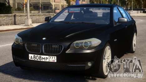 BMW M5 F10 Sedan для GTA 4