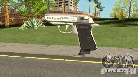 Walther PPK (Low Poly) для GTA San Andreas