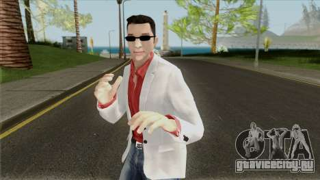 Wuzi White Version для GTA San Andreas