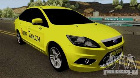 Ford Focus 2 Sedan 2009 Yandex Taxi для GTA San Andreas вид изнутри