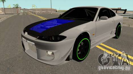 Nissan Silvia Spec R для GTA San Andreas