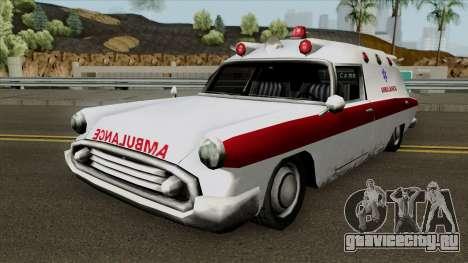 Old Ambulance для GTA San Andreas