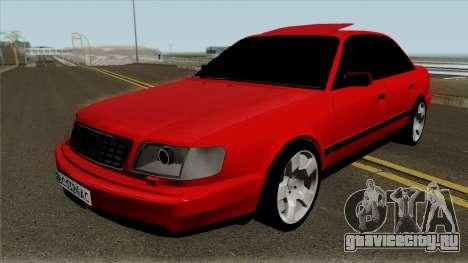 Audi 100 C4 для GTA San Andreas