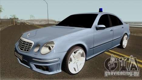 Mercedes-Benz E63 AMG Sedan для GTA San Andreas