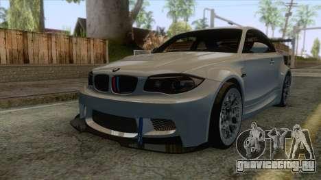 BMW 1 Series M 2011 для GTA San Andreas