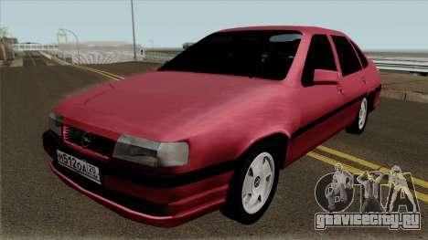 Opel Omega B 1994 для GTA San Andreas