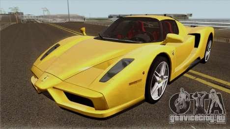 Ferrari Enzo 2003 Sport Coupe для GTA San Andreas
