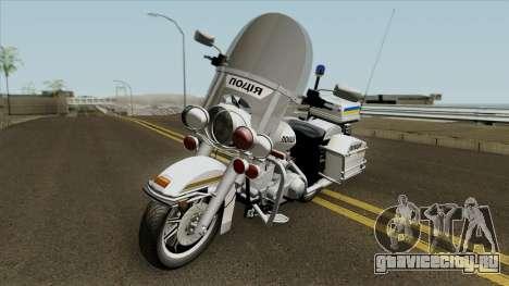 Harley-Davidson FLH 1200 Полиция Украины для GTA San Andreas