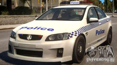 Holden Commodore Police для GTA 4