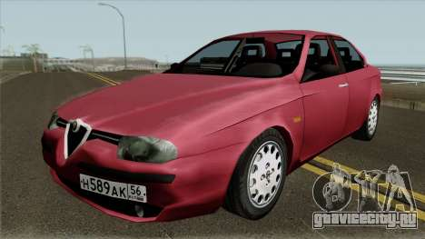 Alfa Romeo 156 для GTA San Andreas