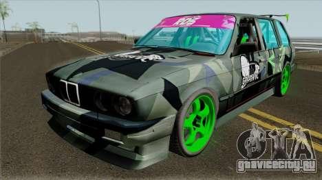BMW E30 Touring Drift для GTA San Andreas