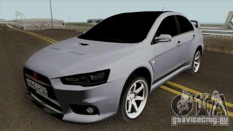 Mitsubishi Lancer Evolution X Light Tuning для GTA San Andreas