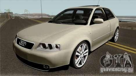 Audi A3 Hatchback для GTA San Andreas