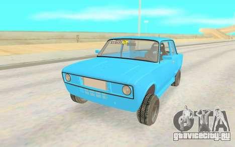 ВАЗ 2106 Гоночный для GTA San Andreas