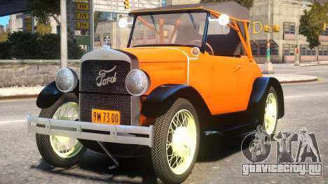 Ford Roadster 1927 для GTA 4