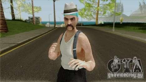 Sfr1 Rifa HD для GTA San Andreas