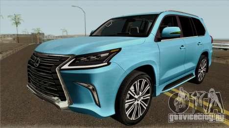 Lexus LX 2017 для GTA San Andreas