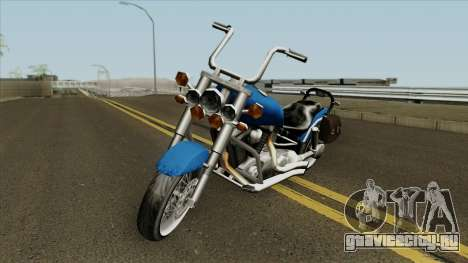 Freeway Cruiser Final для GTA San Andreas