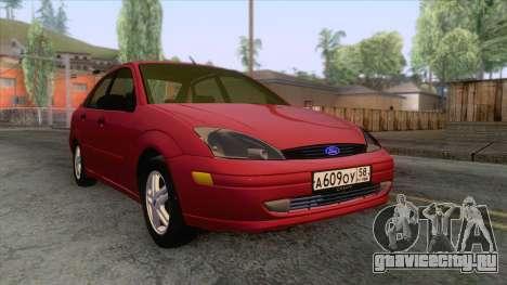 Ford Focus Sedan 20001 для GTA San Andreas