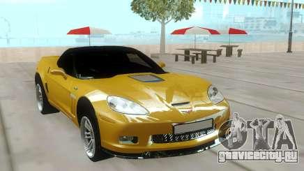 Chevrolet Corvette Yellow HQ для GTA San Andreas