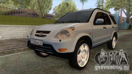 Honda CR-V MK2 для GTA San Andreas