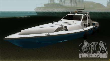 Predator HD для GTA San Andreas