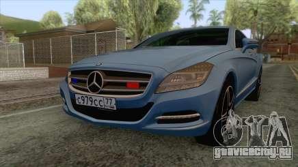 Mercedes-Benz CLS 63-AMG для GTA San Andreas