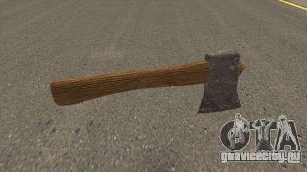 Топор Обычный для GTA San Andreas