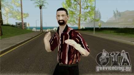 Новый Бизнесмен для GTA San Andreas