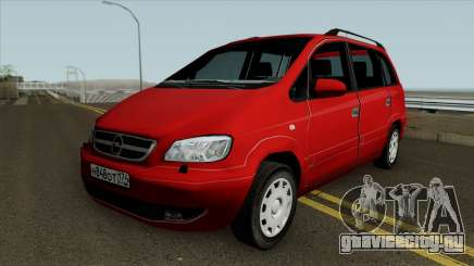 Opel Zafira Diesel для GTA San Andreas