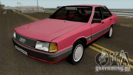 Audi 100 C3 для GTA San Andreas