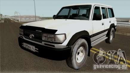 Toyota Land Cruiser 80 1995 для GTA San Andreas